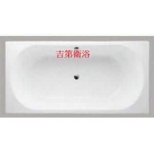 BETTE德國進口鈦金鋼板浴缸 w157*d70cm