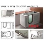 WALK IN BATH 走入式浴缸w152*d78.5*h97.5cm