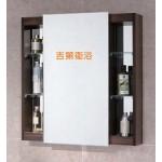 柚木實木橫移鏡櫃w70 ~ w90cm