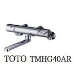 TOTO溫控浴缸專用龍頭TMHG40AR 特價$6000元