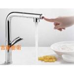 ART60393 二段式出水伸縮廚房龍頭特價4200