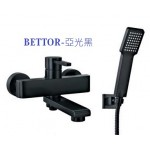 BETTOR FH8160-D56-PB淋浴龍頭全組特價$9800元