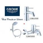 GROHE 面盆龍頭+淋浴龍頭+蓮蓬頭掛座+軟管特價$12500元