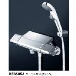 KVK 恆溫式淋浴龍頭附暫切KF850S2