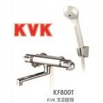 KVK 溫控淋浴龍頭KF800T  即日起特價~
