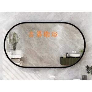 13161000黑鋁框橢圓鏡特$3650元