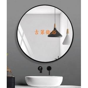 13186060黑鋁框圓鏡特價 $2500元