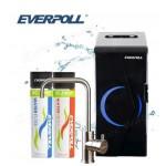 愛惠浦EVERPURE廚下型熱開飲機+前置雙管濾水