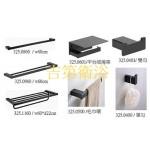 CHIC不鏽鋼材質黑色配件組