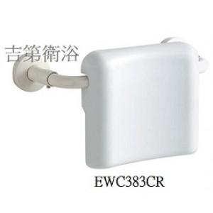 EWC383CR  靠背