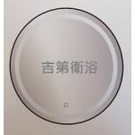 Gedy鋁框觸控式附燈化妝鏡60*60cm  特價7000元