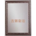 Gedy 木框化妝鏡60*80cm可直掛或橫掛特價