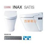 INAX 日本原裝全自動馬桶 --就坐自動放音樂SATIS S618L