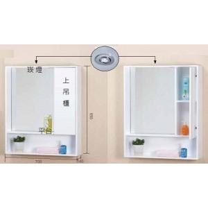 14700鏡子+吊櫃+開放櫃+崁燈70*85cm特價$7880