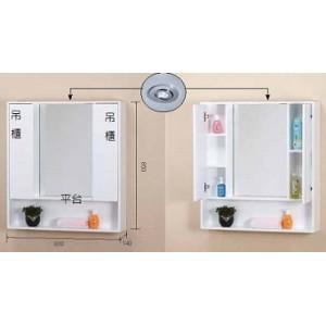 14800鏡子+左右吊櫃+崁燈+開放櫃80*80cm特價9250元