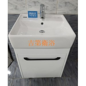 50 INAX  方盆+防水浴櫃+長把手w50*d45cm 特價12800