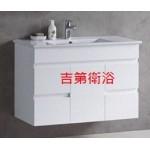 100cm 一體磁盆+防水浴櫃+抽屜特價$15800元