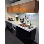 門市樣品廚具w273*d60cm 特價$80000元含按裝