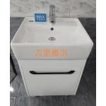 50 INAX  方盆+防水浴櫃+長把手w50*d45cm 特價12500