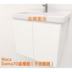 Roca DAMA 方磁盆+防水浴櫃 w60cm特價11500元