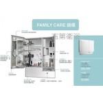 Family Care100 多功能鏡櫃 w100cm