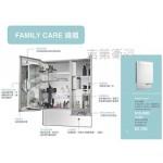 Family Care 60 多功能鏡箱w60cm