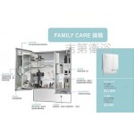 Family Care  80 多功能鏡櫃 w80cm