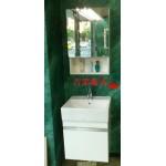 L710方盆+浴櫃+鏡箱特價$17000元