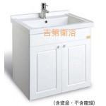 61一體中厚盆盆+防水浴櫃w61*d48cm 特價 $11500