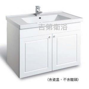 80cm 一體厚磁盆+防水浴櫃w80*d48cm 特價$14500