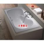 KARAT進口鑄鐵浴缸含雙扶手w140~w170cm*d75cm