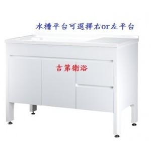 人造石歐式精典活動活動洗衣槽含二抽屜W120