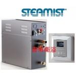 STEAMIST 原裝進口豪華新型蒸氣機7KW~10KW