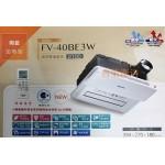 Panasonic FV-40BE3W浴室暖風機四合一清淨濾網