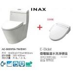 INAX 單體馬桶+日本原裝微電腦溫水馬桶座-特價中