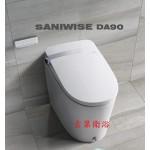DA90 美國SANIWISE全智能單體馬桶-旗艦型特價$42000元