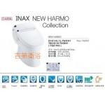 INAX日本原裝全自動科技機能馬桶DV-E114L-VL