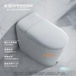 DY80 美國SANIWISE智能馬桶 特價33000元