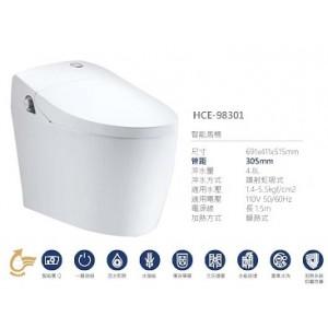 HCE98301全智能馬桶